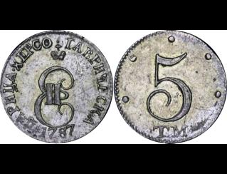 Экспонаты денежных единиц музея Большеорловской ООШ 2mnjjoy