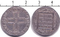 Экспонаты денежных единиц музея Большеорловской ООШ 2n6rgwy