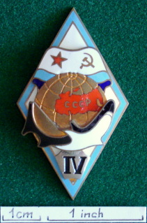 """Sous-marins """"Projet 941 Akula"""", insignes et médailles 2pq4ym8"""