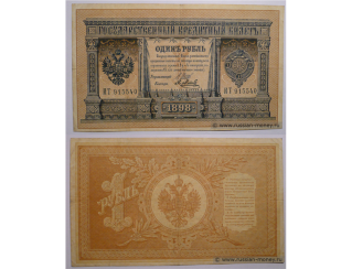 Экспонаты денежных единиц музея Большеорловской ООШ 2q8bltx