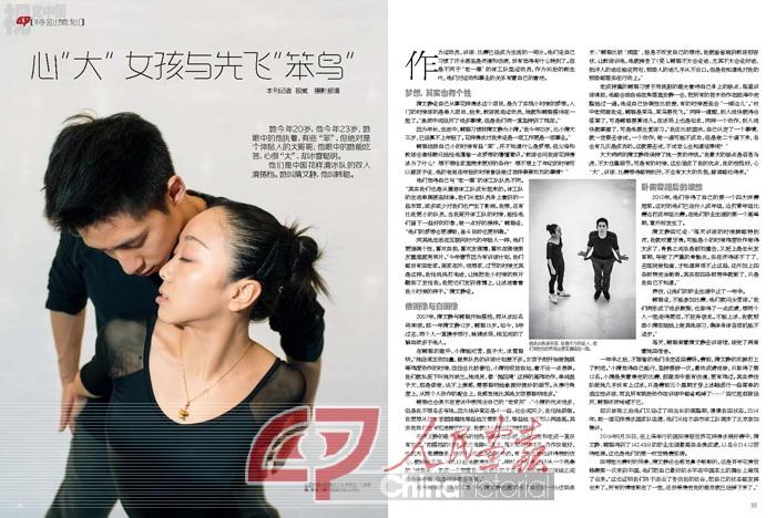 Китай: единым форматом 2rc37cy