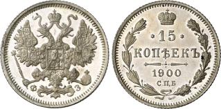 Экспонаты денежных единиц музея Большеорловской ООШ 2sah72h