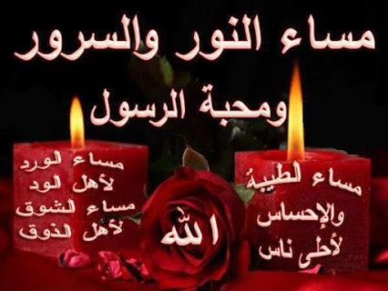 من هنا نقول صباح الخير - مساء الخير - زهرة اللوتس المقدسية  - صفحة 20 2ugjkoo