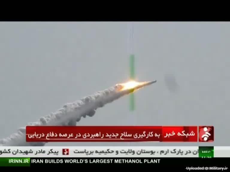 Iranian Long Range Cruise missiles 2vcyq1s