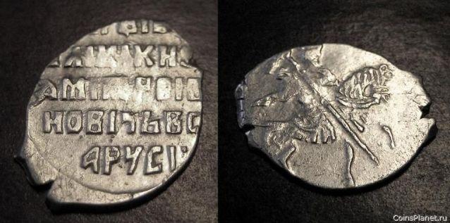 Экспонаты денежных единиц музея Большеорловской ООШ 2w6xp36