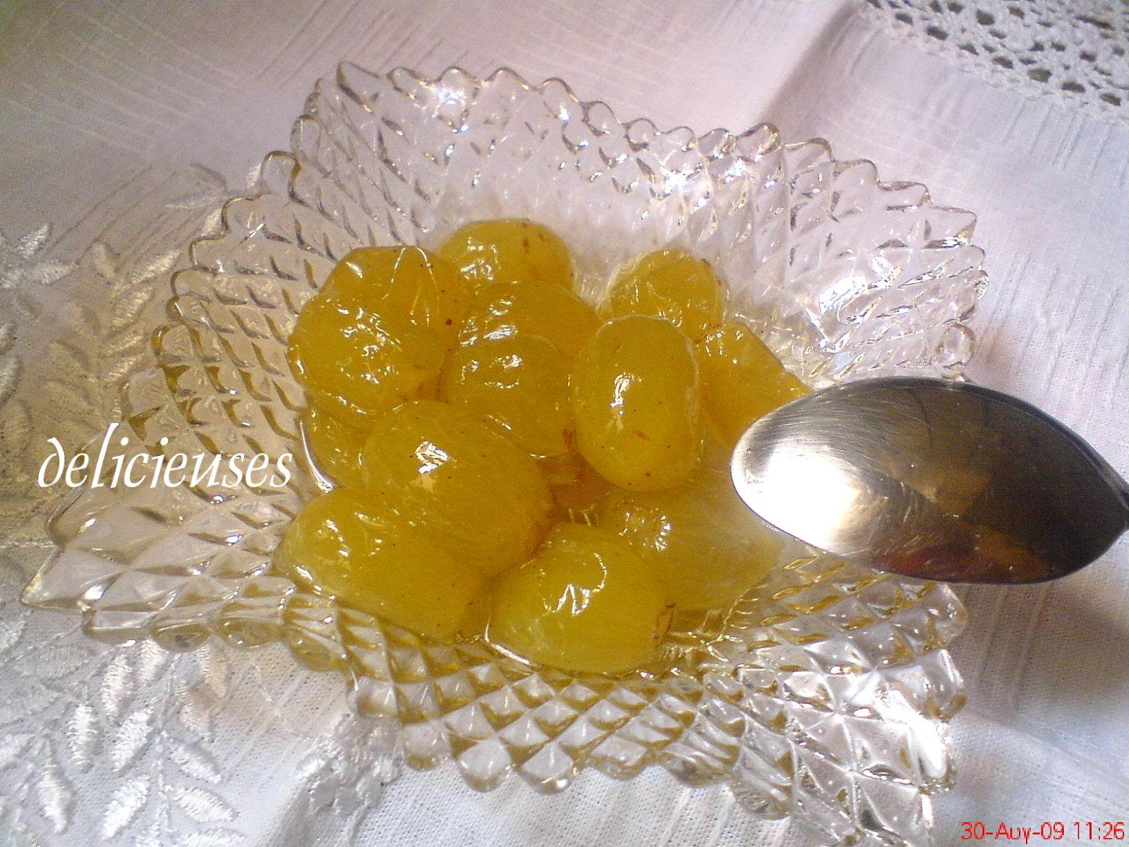 Σταφύλι γλυκό του κουταλιού 2yw6e7k
