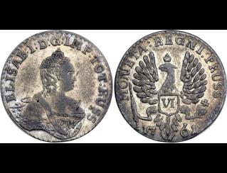 Экспонаты денежных единиц музея Большеорловской ООШ 2z66ujo