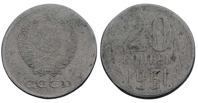 Фальшивые монеты для обращения 3039zsk