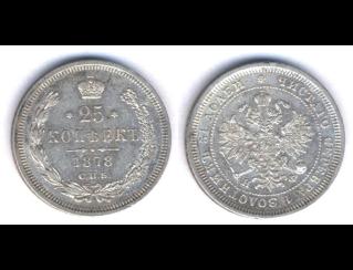 Экспонаты денежных единиц музея Большеорловской ООШ 331myol