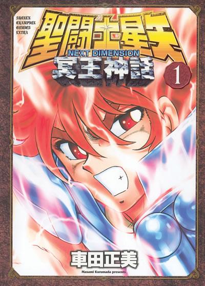 Manga 33cal4m