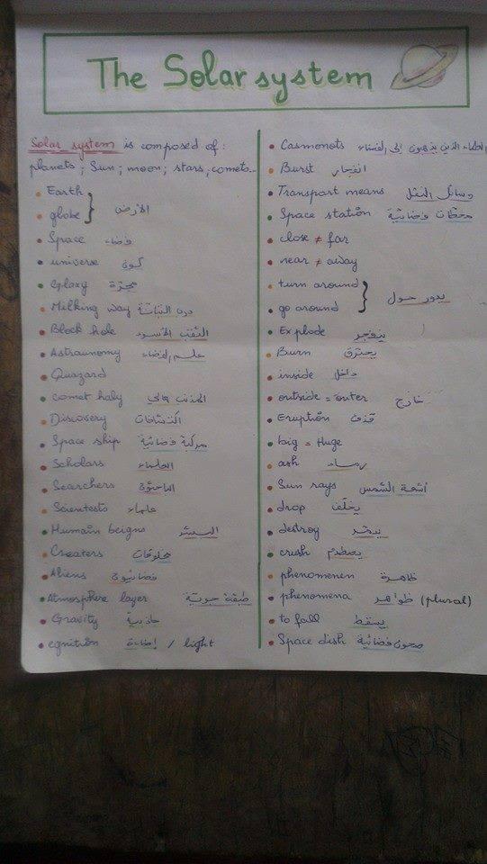 ملخصات في الانجليزية  33y4xo9