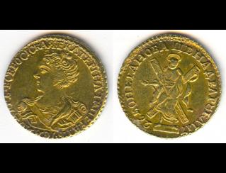 Экспонаты денежных единиц музея Большеорловской ООШ 34qus7k