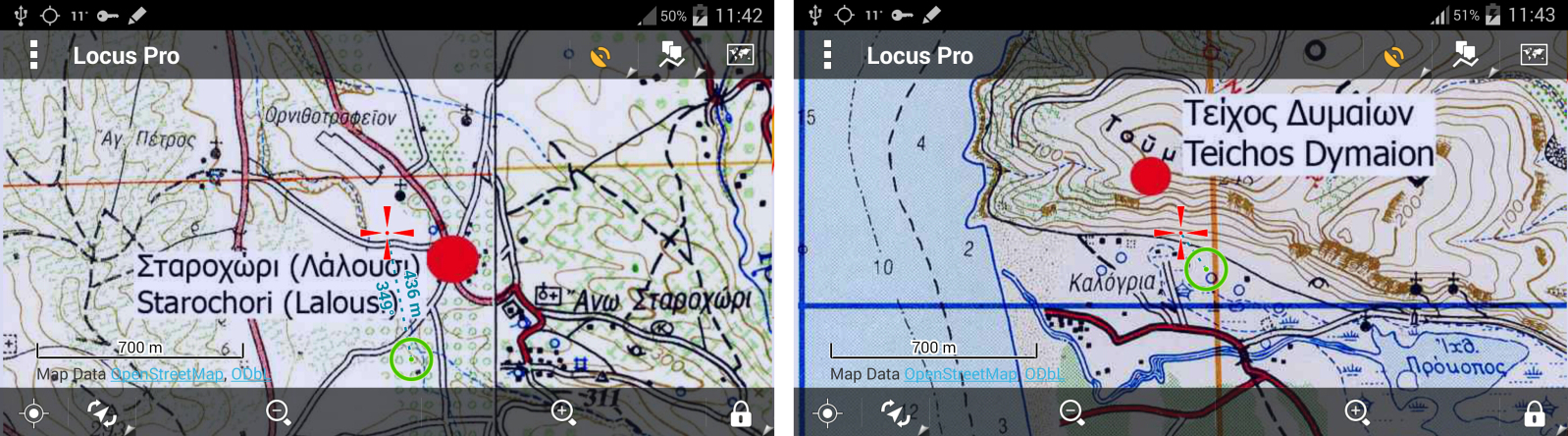 Locus Maps Πλοήγηση με χάρτες επικάλυψης! - Σελίδα 2 4l0cvs