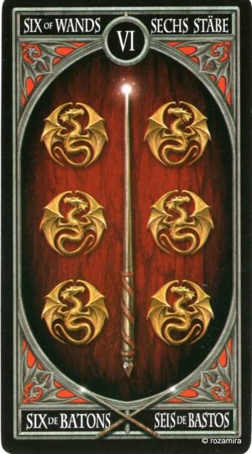 Готическое Таро Анны Стокс /Anne Stokes Gothic Tarot   (скан карт) 5fnmme