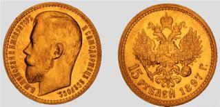 Экспонаты денежных единиц музея Большеорловской ООШ 5lnkig