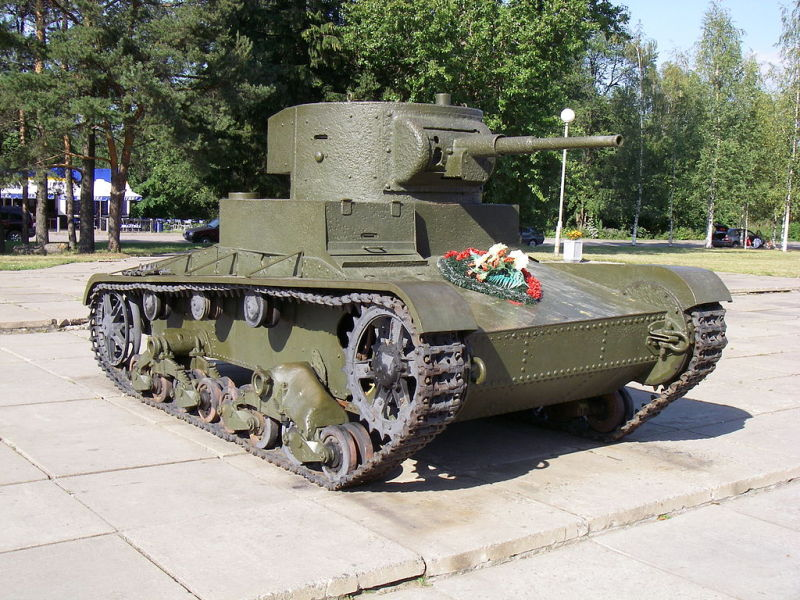 Гильза унитарного выстрела 45-мм танковой пушки образца 1932/38 годов (20-К) 5xmwrc