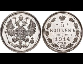 Экспонаты денежных единиц музея Большеорловской ООШ 6dsta0