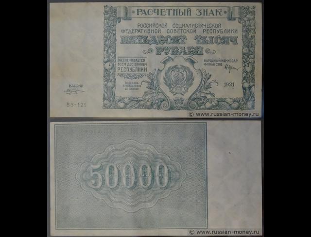 Экспонаты денежных единиц музея Большеорловской ООШ 70jgk6
