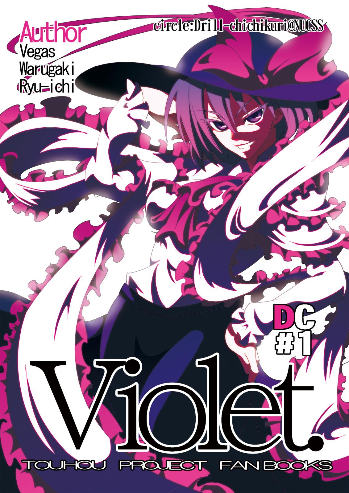 (Chitin) Violet 72q1at