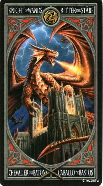 Готическое Таро Анны Стокс /Anne Stokes Gothic Tarot   (скан карт) 99p1lt