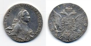 Экспонаты денежных единиц музея Большеорловской ООШ 9abouc