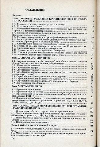 Книги из библиотеки hakasa 9qibgp