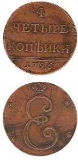 Экспонаты денежных единиц музея Большеорловской ООШ A408qa