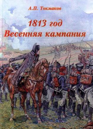 Книги по истории и не только A4v0nb