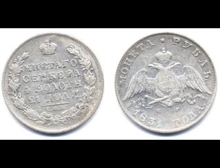Экспонаты денежных единиц музея Большеорловской ООШ Amuo35