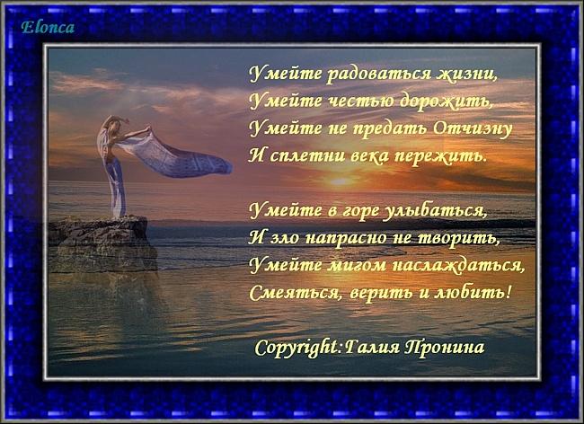 Красивые стихи - Страница 8 B86azp