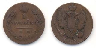 Экспонаты денежных единиц музея Большеорловской ООШ D8w0j
