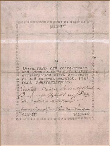 Экспонаты денежных единиц музея Большеорловской ООШ Dlgmzp