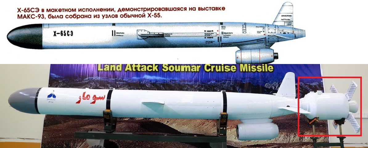 Iranian Long Range Cruise missiles Dw6ouh