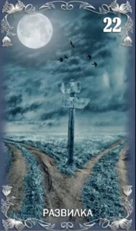 """Оракул """"Полной Луны""""(Oracle full moon) Ea03fq"""