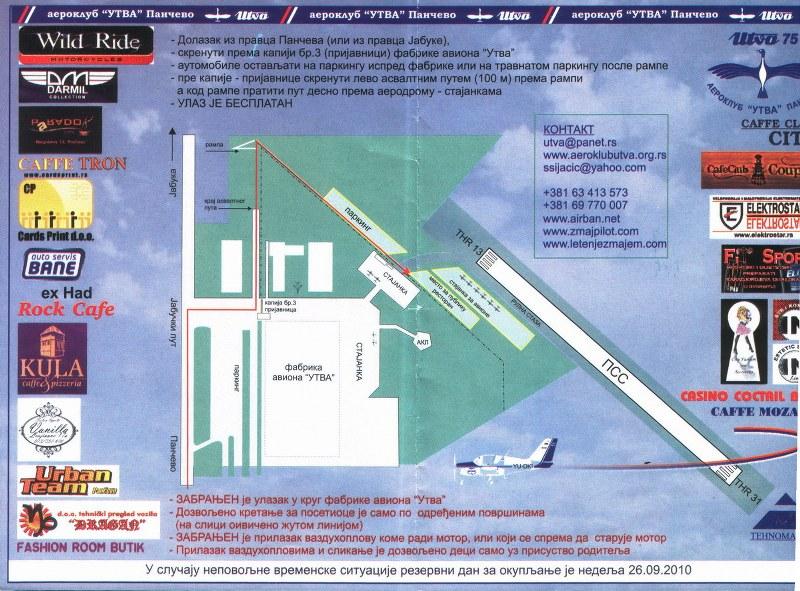 Aerodrom Pančevo VP 4310, VP 3106 Epmc8z
