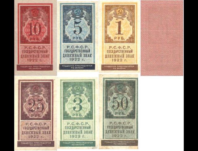 Экспонаты денежных единиц музея Большеорловской ООШ Erk03d