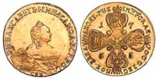 Экспонаты денежных единиц музея Большеорловской ООШ Esvl89