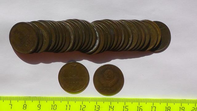 Экспонаты денежных единиц музея Большеорловской ООШ I4pflh