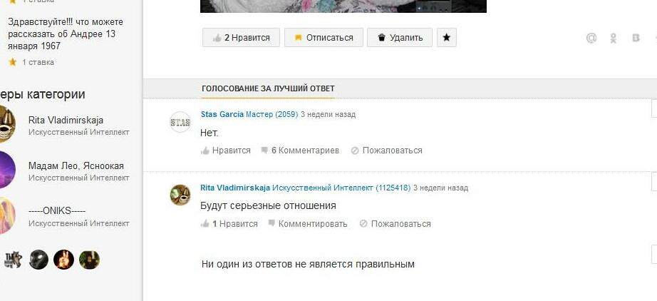 Rita Vladimirskaja Ilc4zc