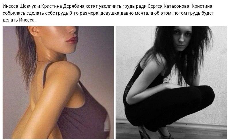 Инеса Шевчук - Страница 2 Ipvajb