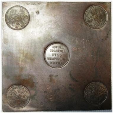 Экспонаты денежных единиц музея Большеорловской ООШ Iq8rp1