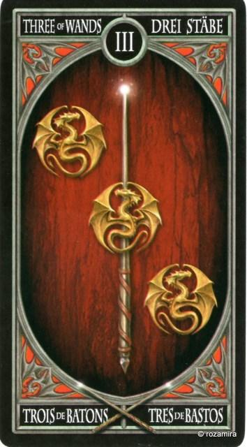 Готическое Таро Анны Стокс /Anne Stokes Gothic Tarot   (скан карт) Ka312d