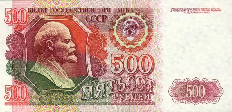 Экспонаты денежных единиц музея Большеорловской ООШ Mtpg6d