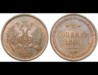 Экспонаты денежных единиц музея Большеорловской ООШ Nb9qva