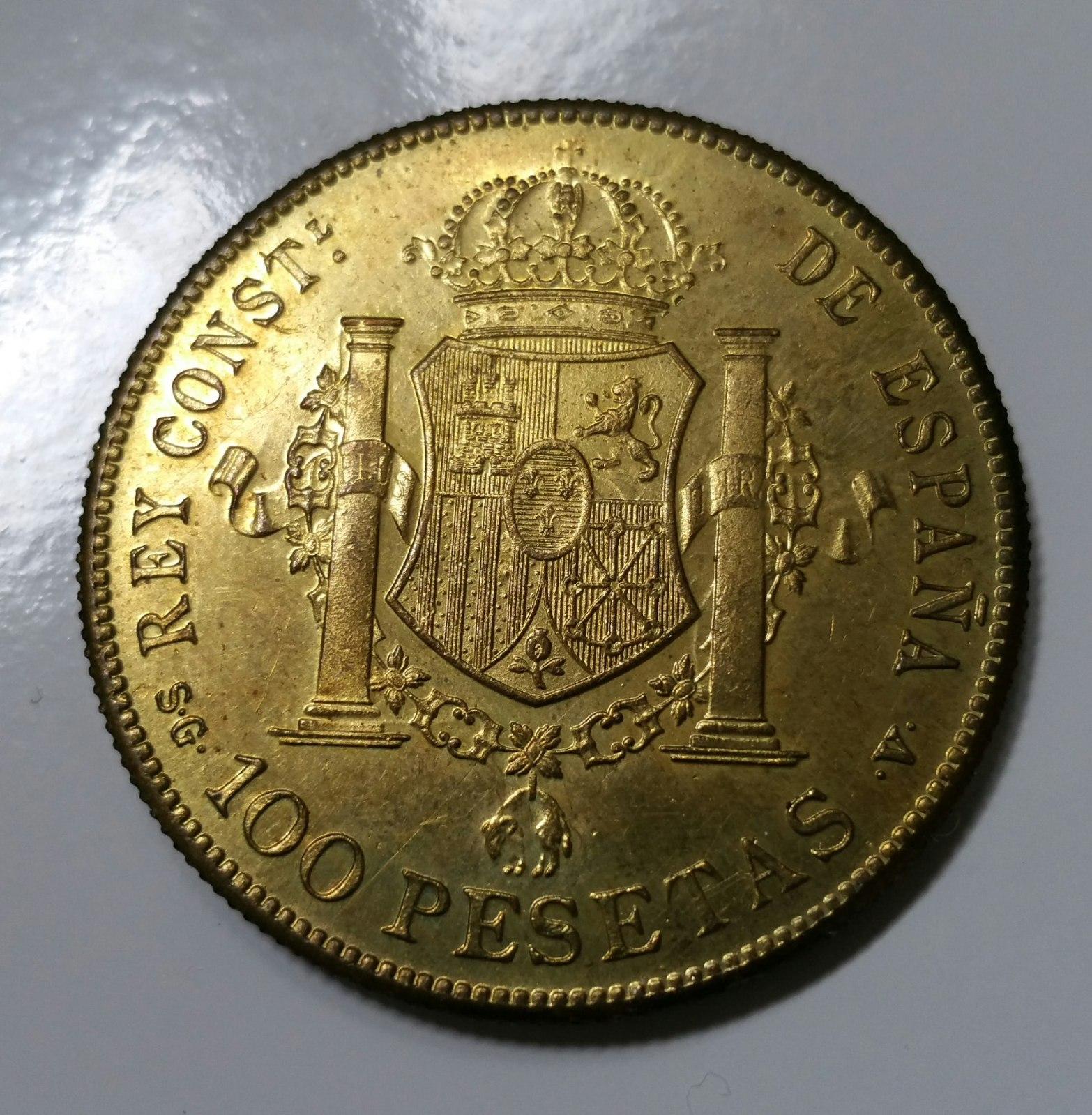 Ayuda reproducción 100 pesetas Alfonso XIII 1897 Rcreb4