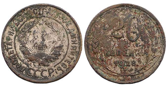 Фальшивые монеты для обращения Rr173m