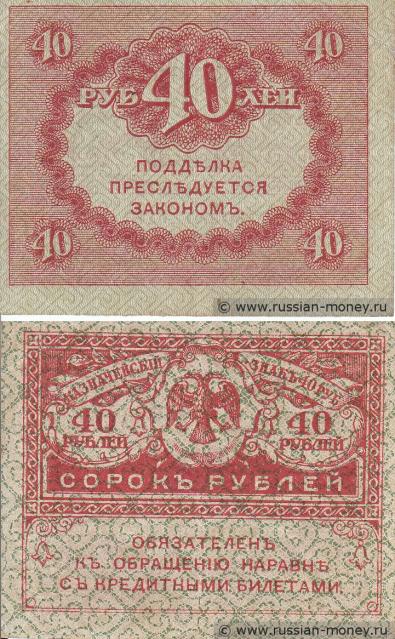 Экспонаты денежных единиц музея Большеорловской ООШ Sbn2br