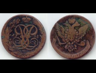 Экспонаты денежных единиц музея Большеорловской ООШ Slu0xw