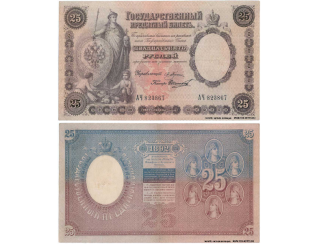 Экспонаты денежных единиц музея Большеорловской ООШ V8hgyh