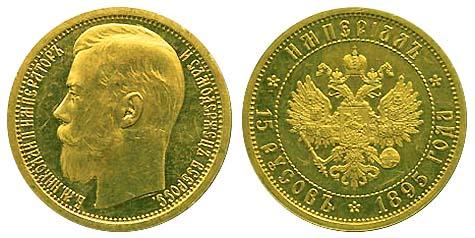 Экспонаты денежных единиц музея Большеорловской ООШ W9bkt4